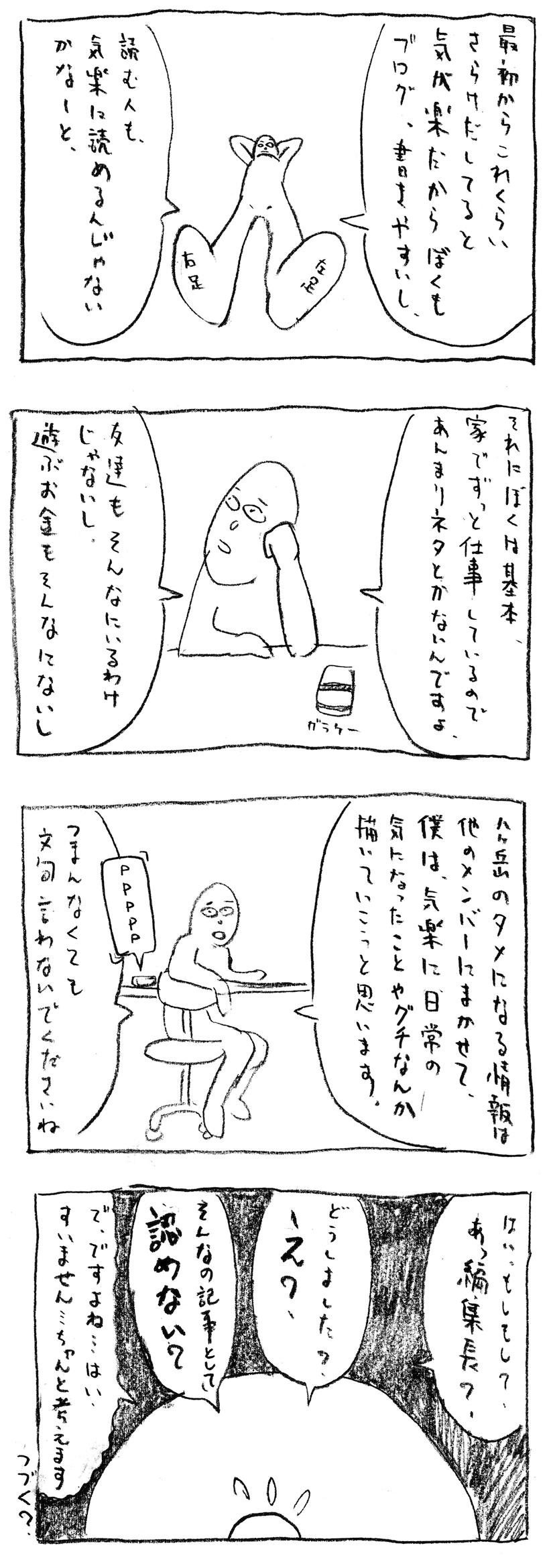 0519b_02