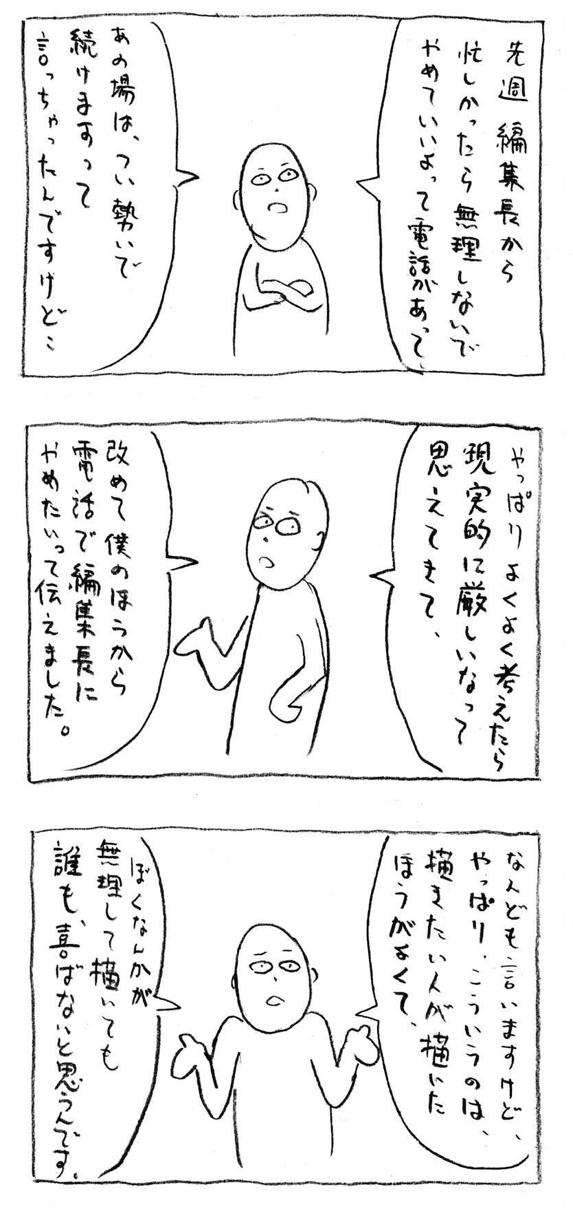 0601_02