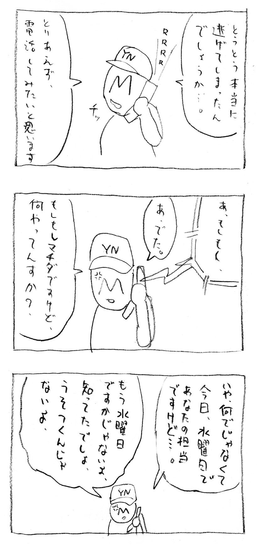 0609_02