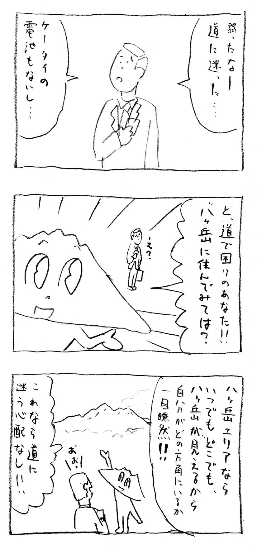 0616_02