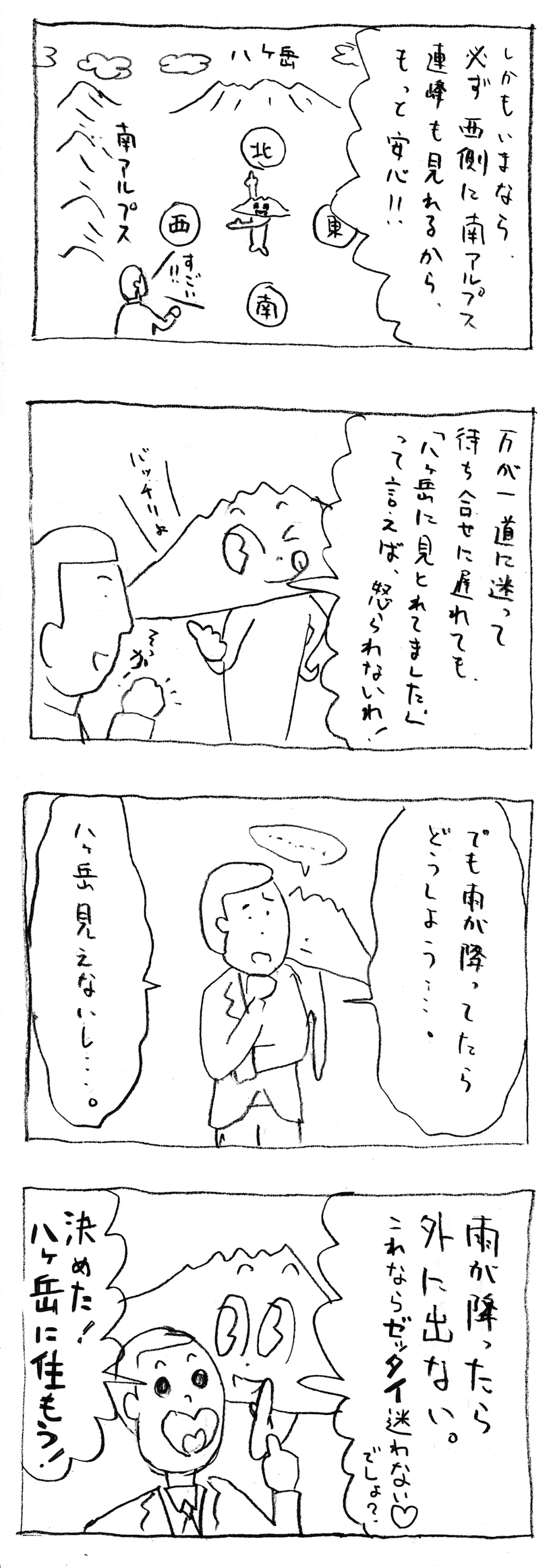 0616_03