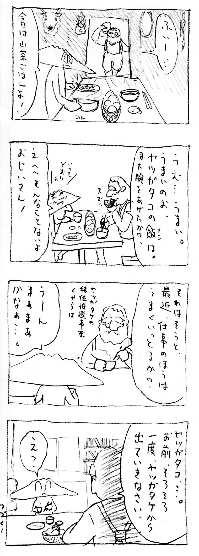 0710_03