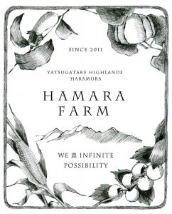 HAMARA_logo_0618