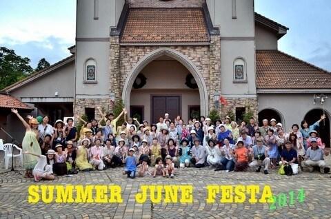 summerf02