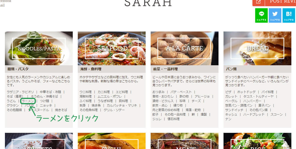 sarah04