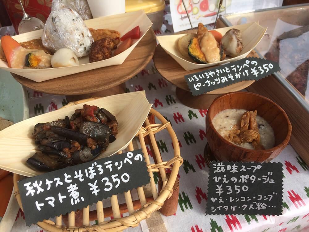 20161023_yatsugatakevm_03