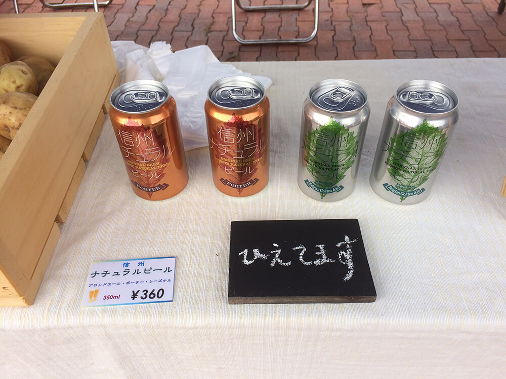 20161023_yatsugatakevm_18