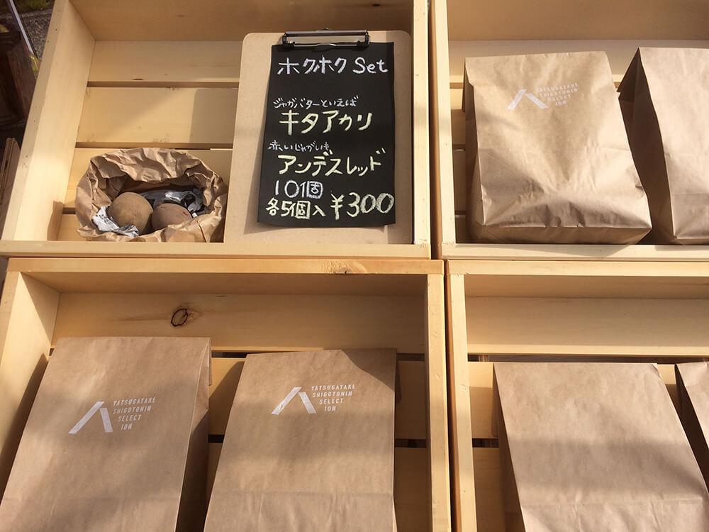 20161023_yatsugatakevm_23