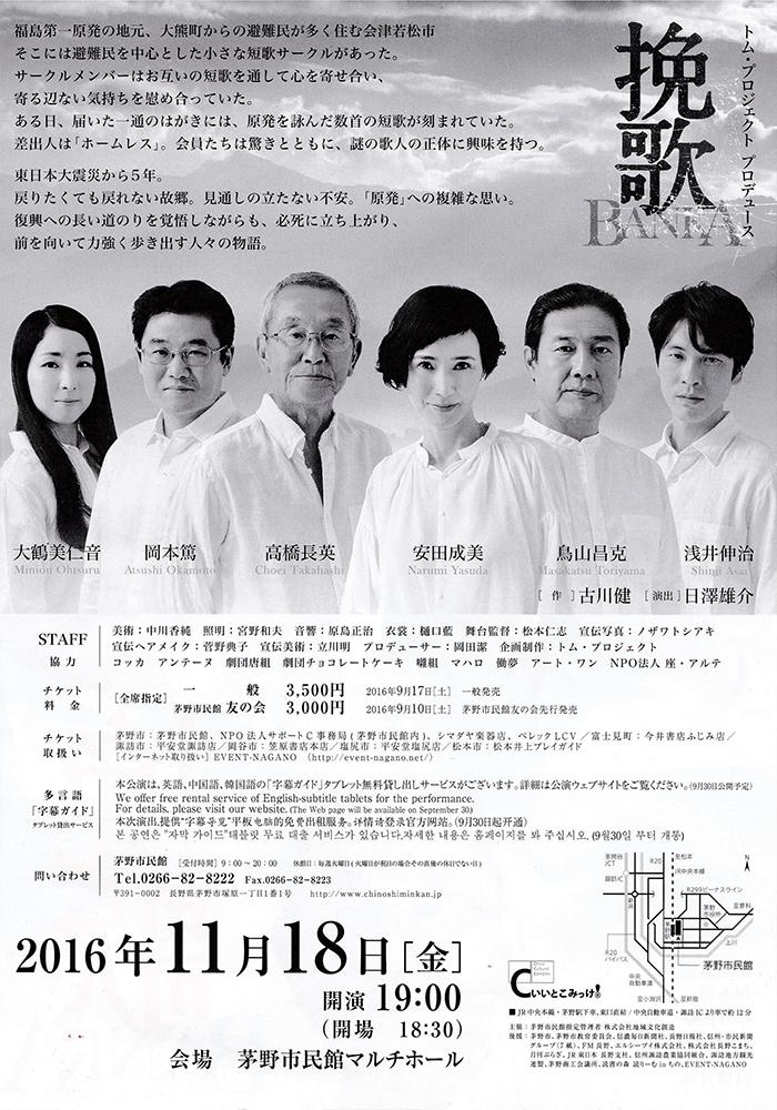 20161031_banka_02