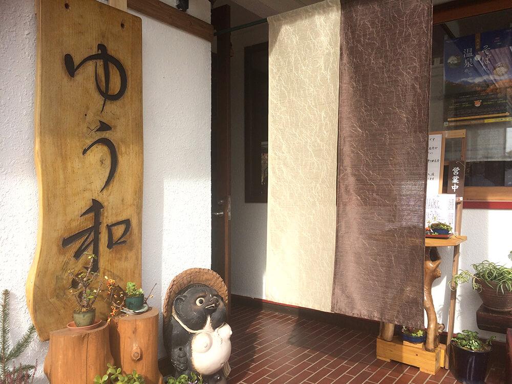 20161126_soba_02